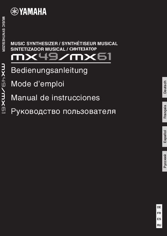 Guide utilisation YAMAHA MX49  de la marque YAMAHA