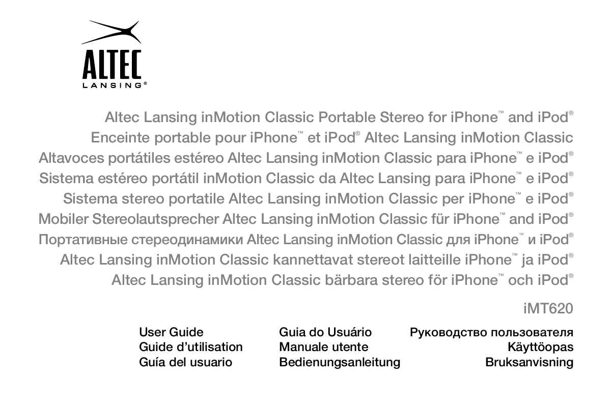 Guide utilisation ALTEC LANSING IMT620  de la marque ALTEC LANSING