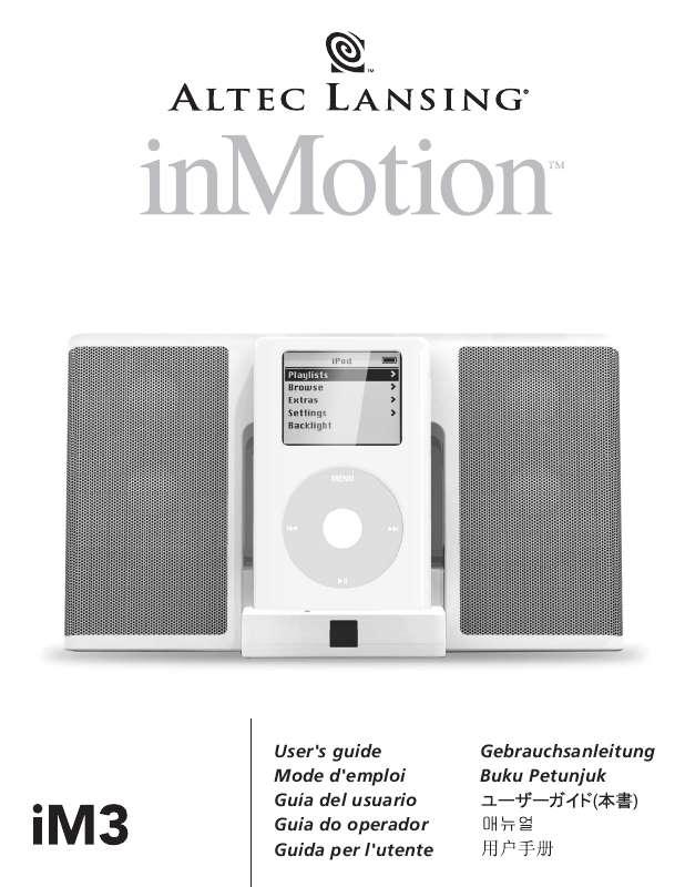 Guide utilisation ALTEC LANSING INMOTION IM3  de la marque ALTEC LANSING